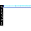 Associação Kumakura MEdicina Tradicional Chinesa