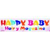 Happy Baby Magazine
